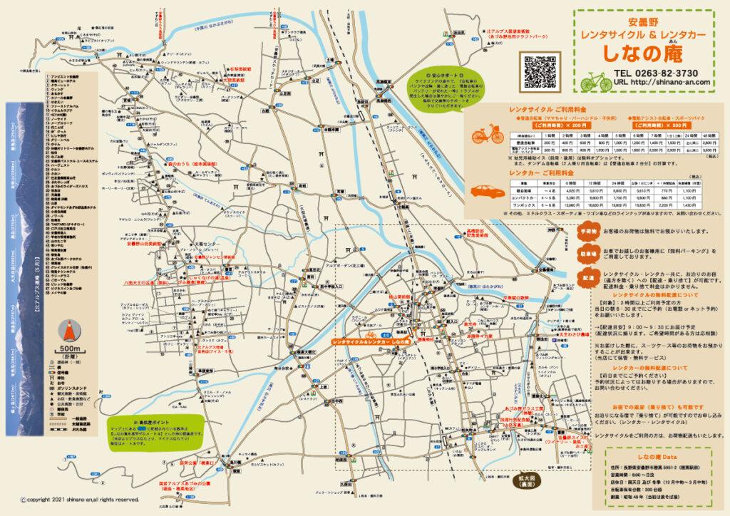 安曇野のサイクリングマップ(表面)